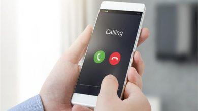 أفضل التطبيقات لحجب المكالمات والرسائل النصية المزعجة على أندرويد