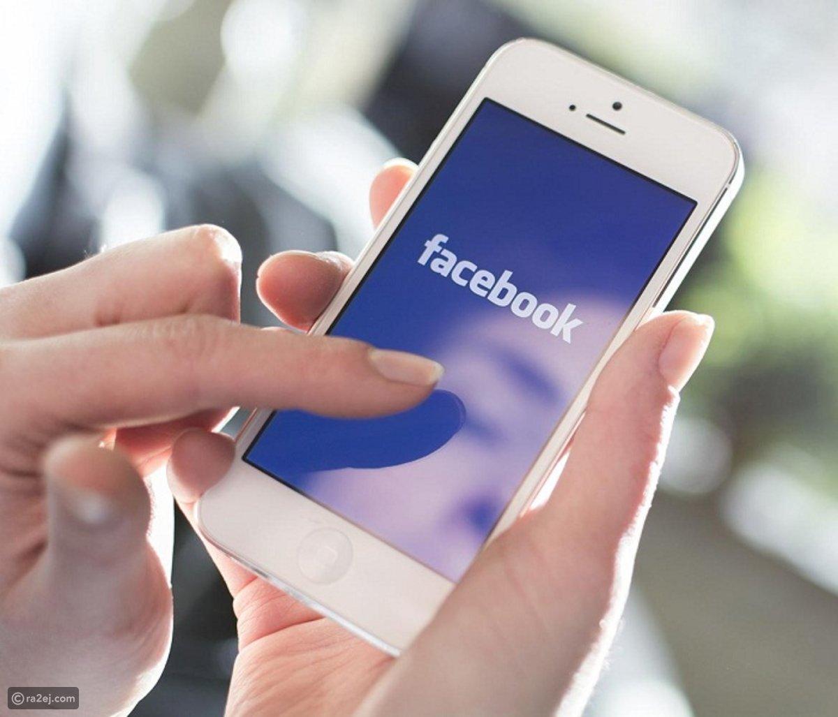 الرسائل الذاتية التدمير في فيسبوك ماسنجر