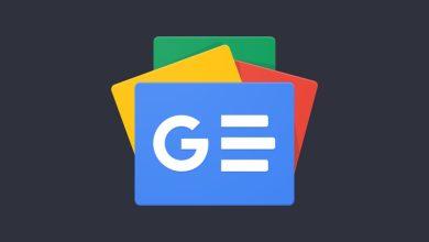 جوجل تريد الوصول الى أن تكون المصدر الرئيسي للمستخدمين لمتابعة الأخبار