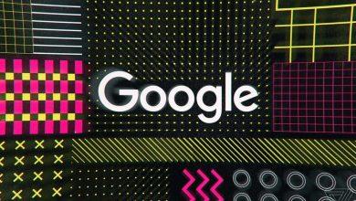 جوجل تستخدم الذكاء الاصطناعي ضمن نتائج البحث