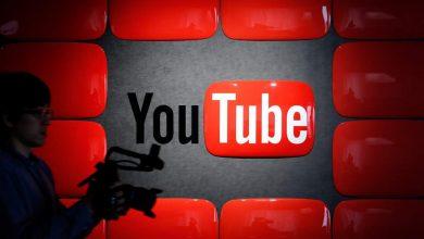 جوجل تقدم تفاصيل حملة تصيد تستهدف مستخدمي يوتيوب