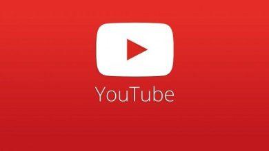 طرق تشغيل اليوتيوب في الخلفية للأندرويد و الايفون