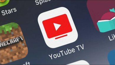 طريقة الغاء الاشتراك في يوتيوب تي في