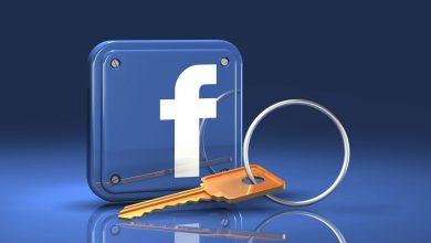 فيسبوك تحاول إيقاف التسريبات الداخلية للوثائق