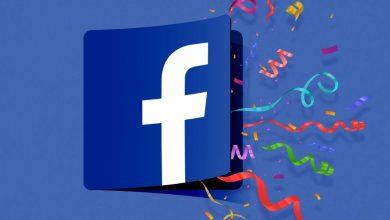 فيسبوك تريد الحفاظ على مجموعاتها آمنة