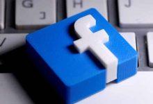 فيسبوك تستثمر المليارات في جهود ميتافيرس