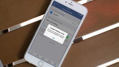 كيفية إيقاف تشغيل سجل الأماكن في فيسبوك