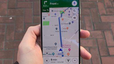 كيفية مشاركة موقعك الجغرافي عبر هاتف أندرويد
