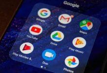 ما المقصود بخدمات جوجل للهواتف GMS