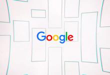 محرك بحث جوجل يركز على السياق