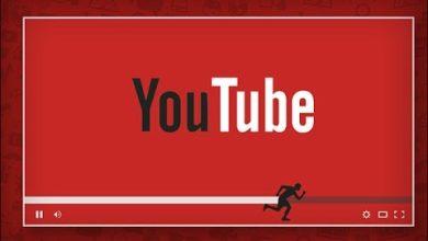 يوتيوب تتيح استئناف مشاهدة المقاطع عبر جهاز آخر