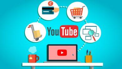 يوتيوب تدخل مجال التجارة الإلكترونية و بيع المنتجات مباشرةً من خلال الفيديوهات!