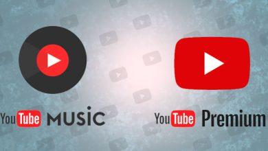 يوتيوب ميوزك تطلق الاستماع المجاني في الخلفية