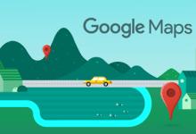 4 نصائح لتحسين تجربة استخدام خرائط جوجل