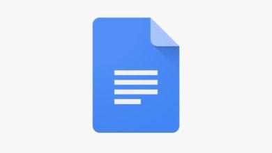 5 خطوات لاستخدام الكتابة الصوتية فى مستندات جوجل