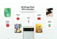 Pixel Pass تجمع بين هاتف وخدمات جوجل